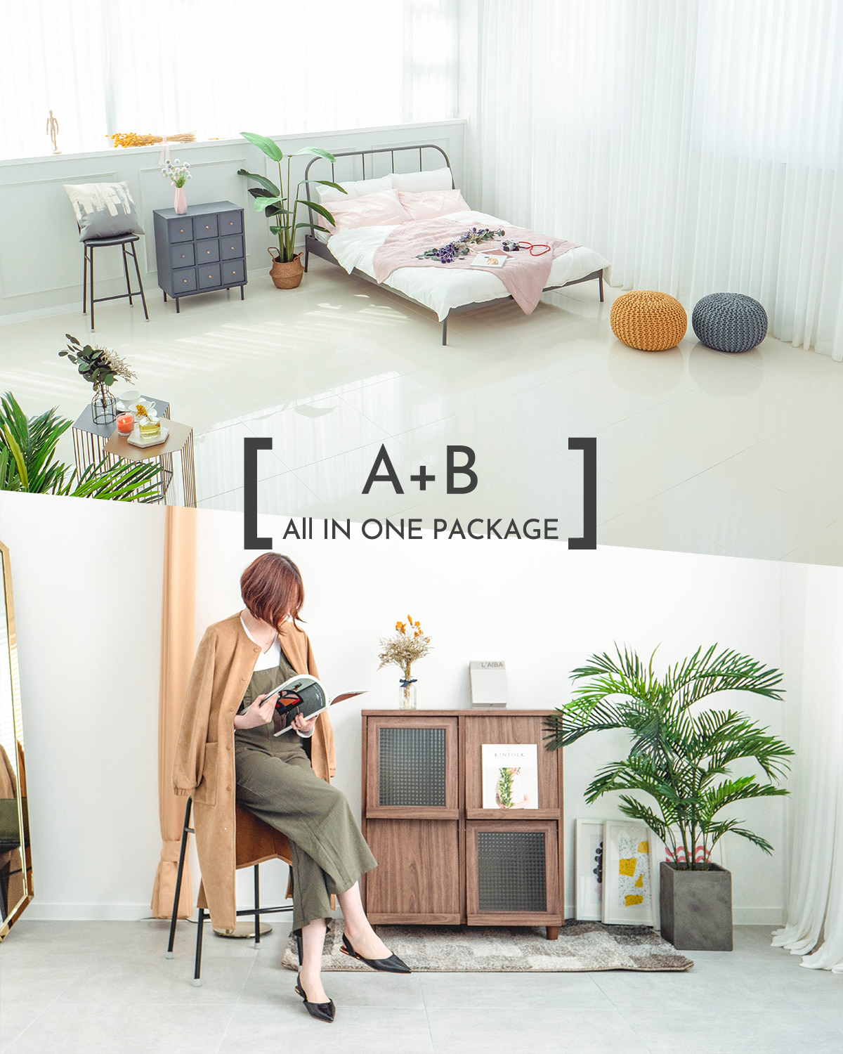[이벤트할인가] A+B All in One Package
